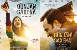 Gunjan Saxena Movie Box Office collection