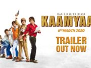 Kaamyaab Movie Box Office collection   Hit or Flop Kaamyaab Movie Box Office collection